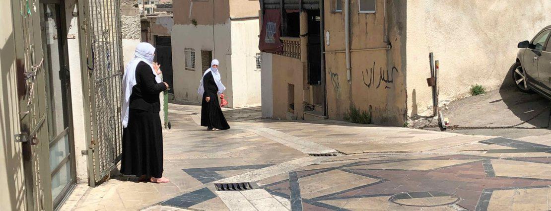 Holy Land Street